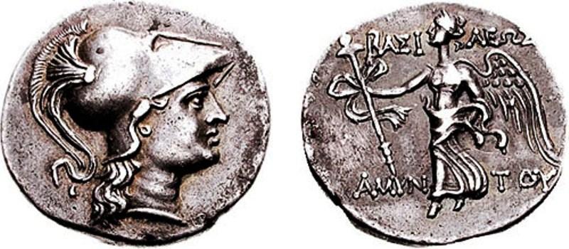 Galatya Kralı Amyntas adına basılmış bir sikke.jpg