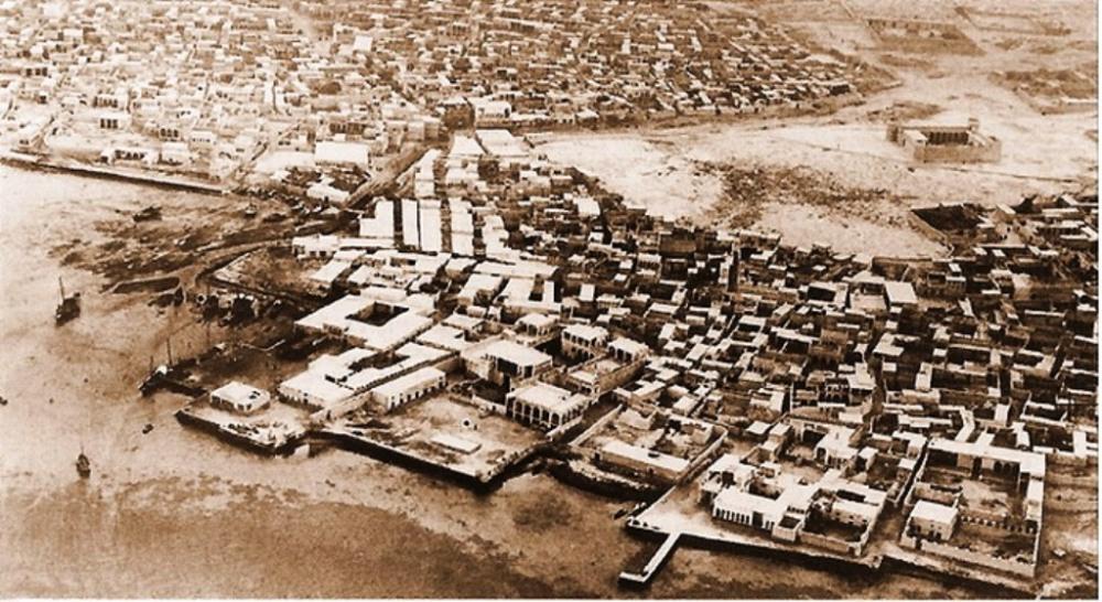 Doha 1940.jpg