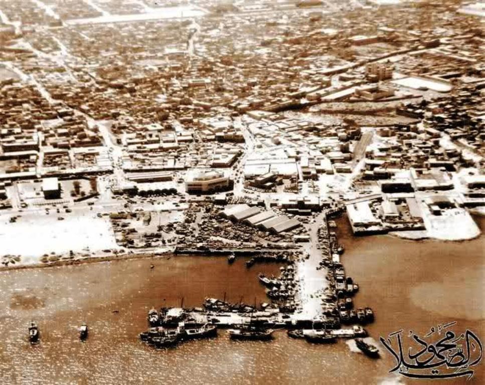 Doha 1950'li yıllarda.jpg